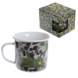 ARMY Cup